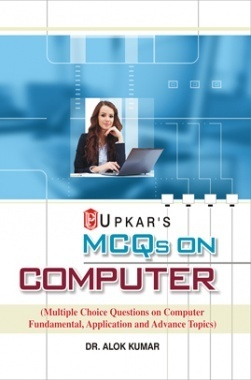 MCQs on Computer
