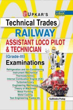 Technical Trades Railway Assistant Loco Pilot & Technician ( Grade III ) Examinations