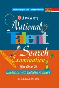 National Talent Search Exam. (For Class X) 2019