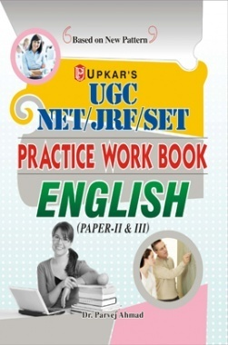UGC-NET/JRF/SET Practice Work Book English (Paper II & III)