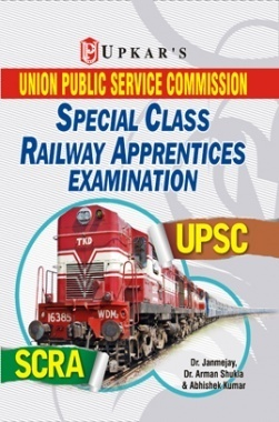 UPSC Special Class Railway Apprentices Examination