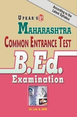 Maharashtra CET B.Ed. Exam