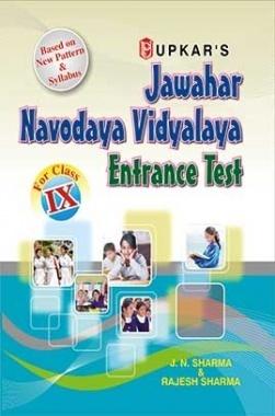 Jawahar Navodaya Vidyalaya Entrance Test for Class 9th