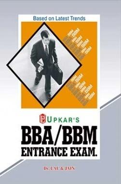 BBA BBM Entrance Exam