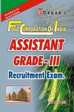 Food Corporation of India Assistant Grade III Recruitment Exam