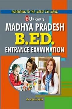 Madhya Pradesh B ED Entrance Examination