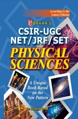 CSIR UGC Net JRF Set Physical Sciences