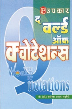 learn hindi in 30 days through telugu pdf free download