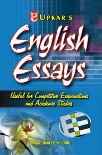 junior english essays book
