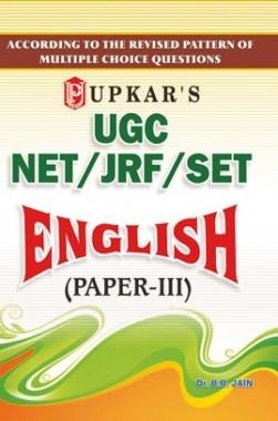 UGC-NET/JRF/Set English (Paper III)