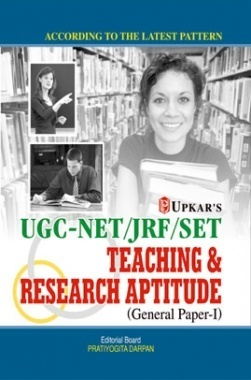 UGC-NET/JRF/Set Teaching and Research Aptitude (General Paper I)