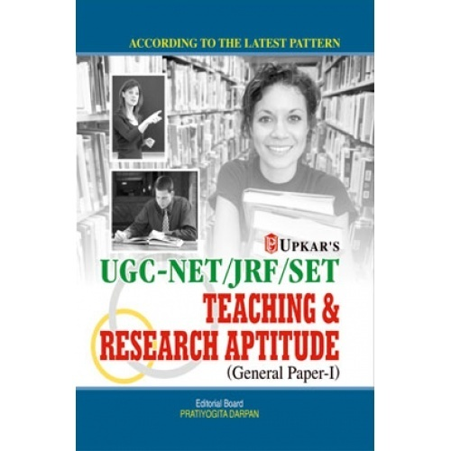 general paper on teaching & research aptitude ebooks You give me syllabus for general paper on teaching & research aptitude  questions and answers - title ebooks : teaching aptitude test questions and answersteaching.