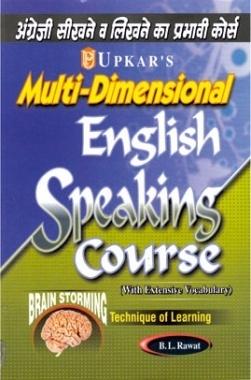 Multi-Dimensional English Speaking Course