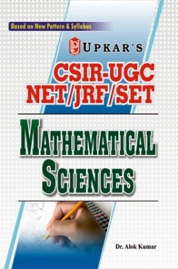 CSIR-UGC NET/JRF/Set Mathematical Sciences