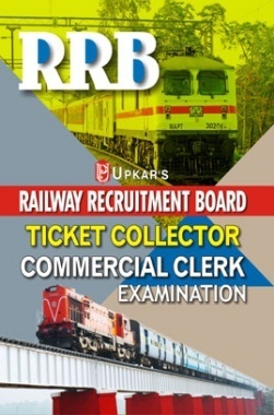 Railway Recruitment Board Ticket Collector Commercial Clerk Examination