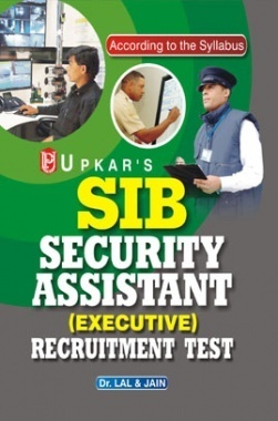 SIB Security Assistant (Executive) Recruitment Test