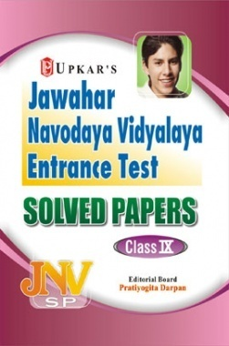 Jawahar Navodaya Vidyalaya Entrance Test Solved Papers Class 9th