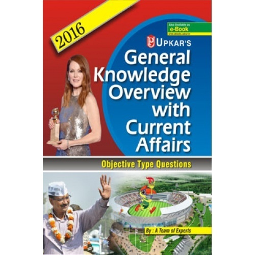 world general knowledge pdf ebook