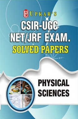 CSIR-UGC NET/JRF/SET Exam. Solved Papers Physical Sciences