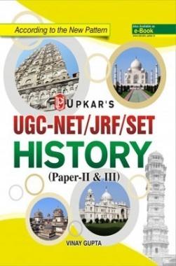 UGC-NET/JRF/SET History (Paper II and III)