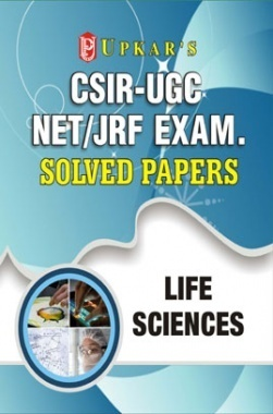 CSIR-UGC NET/JRF Exam. Solved Papers Life Science