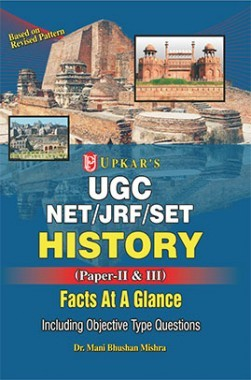 UGC NET/JRF/SET History Facts At A Glance (Paper-II And III)