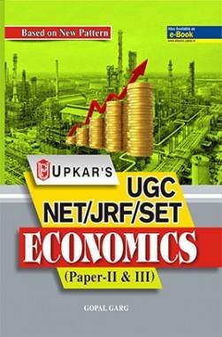 UGC NET/JRF/SET Economics (Paper-II And III)