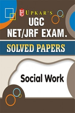 UGC NET/JRF Exam Solved Papers Social Work