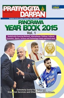 Pratiyogita Darpan Panorama Year Book 2015 Volume 1