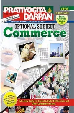 Pratiyogita Darpan Extra Issue Series-24 Commerce
