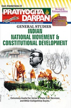 Pratiyogita Darpan Extra Issue Series-12 Indian National Movement & Constitutional Development