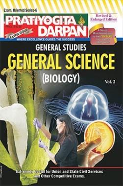 Pratiyogita Darpan Extra Issue Series-6 General Science (Vol-2) (Biology)