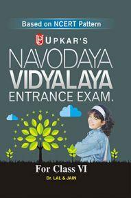 Navodaya Vidyalaya Entrance Exam For Class 6