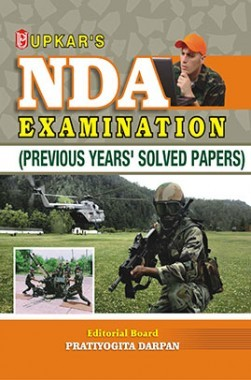 National Defence Academy Examination Previous Year Solved Papers