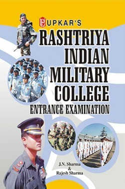 Rashtriya Indian Military College Entrance Exam