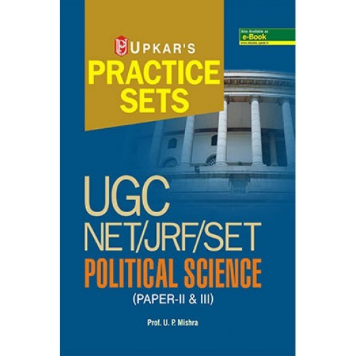 ugc net computer science books pdf download