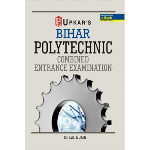 Bihar polytechnic combined entrance test by dr lal jain pdf bihar polytechnic combined entrance test fandeluxe Choice Image