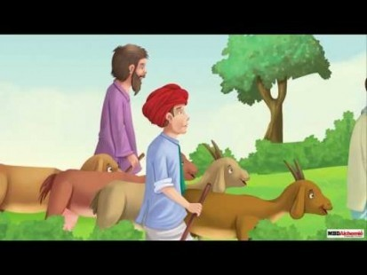 Class 9 History - Pastoral Nomads In Plateaus Video by MBD Publishers