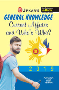 General Knowledge Current Affairs And Who's Who? 2019